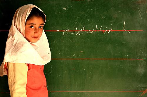 UNICEF Iran ECD