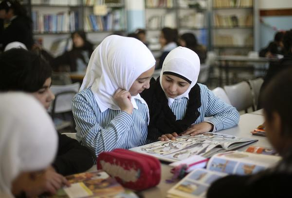 UNICEF Palestinian Territories Back to School