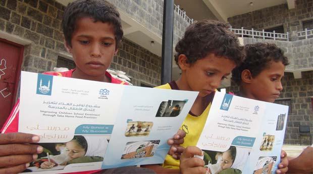 UNICEF: Yemen Children Face the Future Education