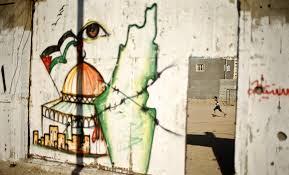 UNICEF - Gaza Youth Clubs
